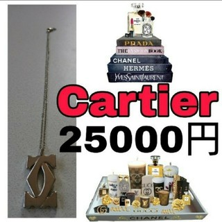 カルティエ(Cartier)の値下げ中 Cartier  ネックレス 送料無料(ネックレス)