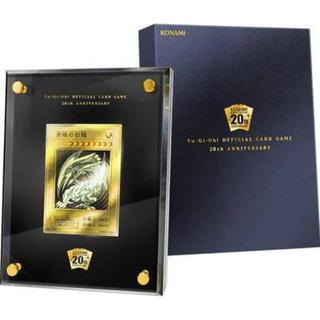 コナミ(KONAMI)の遊戯王 純銀、純金ブルーアイズ(シングルカード)