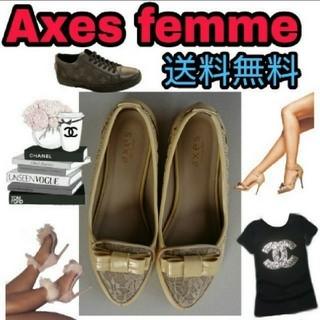 アクシーズファム(axes femme)のAxes femme パンプス 着払い(ハイヒール/パンプス)