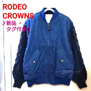 ロデオクラウンズ(RODEO CROWNS)の袖ニットMA-1♡RODEO CROWNS ロデオクラウンズ(ブルゾン)