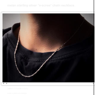 "JAM HOME MADE & ready made - meian silver ""s-screw"" chain necklace"