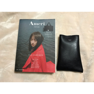 Ameri VINTAGE - Ameri MOOK本(付録付き)