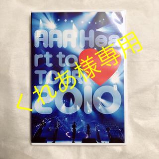 AAA - AAA Heart to ■ TOUR 2010 DVD