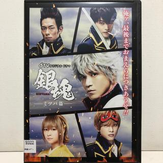 【送料無料】 銀魂 ミツバ篇 DVD(TVドラマ)