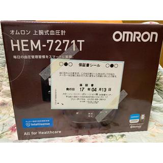 オムロン(OMRON)のOMRON 上腕式血圧計 新品(その他)