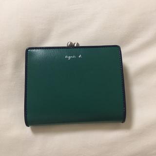 アニエスベー(agnes b.)のアニエスベー 財布 緑 がま口 折りたたみ(折り財布)