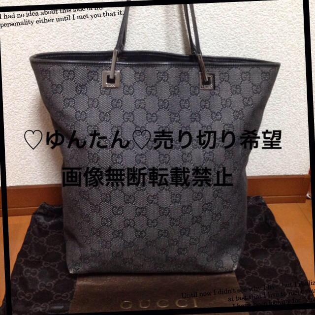 Gucci(グッチ)のGUCCI♡GC柄グレートートバッグ レディースのバッグ(トートバッグ)の商品写真