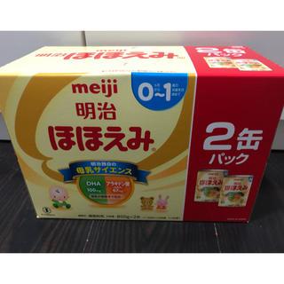 明治 - ほほえみ 800g×2缶