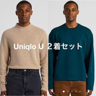 UNIQLO - Uniqlo U 3Dプレミアムモックネック ミラノリブ ニット セット L