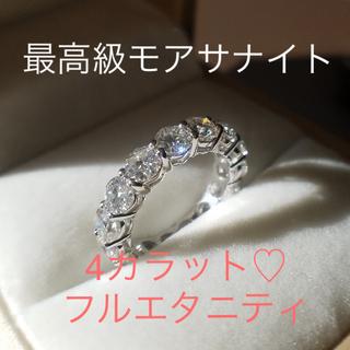 あいつん様専用 最高級 モアサナイト フルエタニティ シルバーリング(リング(指輪))