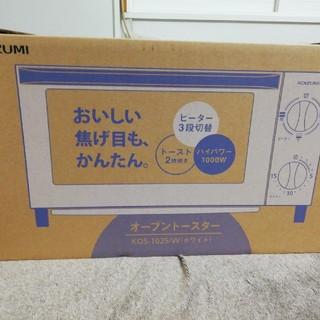 コイズミ(KOIZUMI)のKOIZUMI トースター 新品未使用(調理機器)