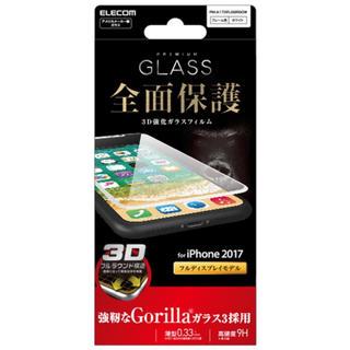 ELECOM - iPhoneXS iPhoneX 保護フィルム 強化ガラス ホワイト