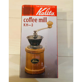 カリタ(CARITA)のカリタ コーヒーミル KH-3(コーヒーメーカー)