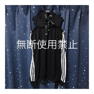 ワンスポ(one spo)の♡ onespo デコラティブパーカーワンピ ♡(ミニワンピース)