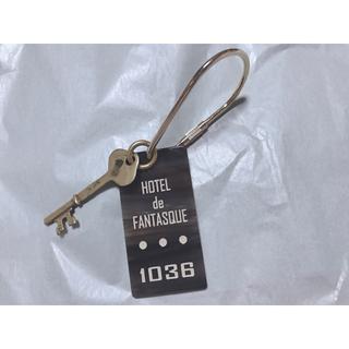 Maison de Reefur - 🗝La Boutique Fantasque🗝 Room Key
