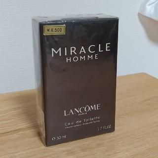 ランコム(LANCOME)の[廃盤⋅未開封]LANCOME MIRACLE 香水(香水(男性用))