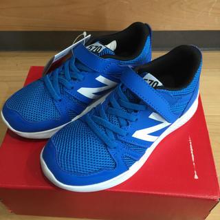 New Balance - NB 19.5cm
