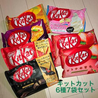 ネスレ(Nestle)のキットカット 6種7袋セット バレンタイン チョコ(菓子/デザート)