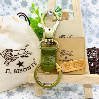 IL BISONTE - 新品イルビゾンテ キーホルダー キーリング アクセサリーオリーブグリーン
