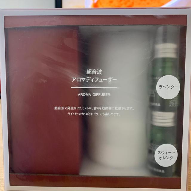 MUJI (無印良品)(ムジルシリョウヒン)の無印良品 超音波アロマディフューザー コスメ/美容のリラクゼーション(アロマディフューザー)の商品写真