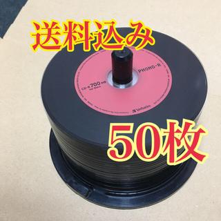 ミツビシ(三菱)のCD-R 音楽用 データ用 50枚 ケース付き 新品 三菱ケミカルメディア(ブルーレイレコーダー)