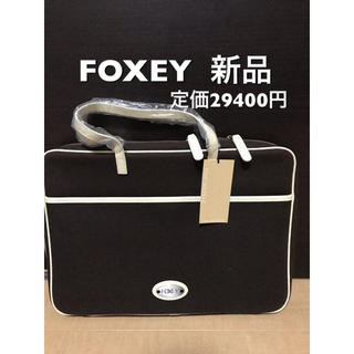 FOXEY - FOXEY  ビジネス バック