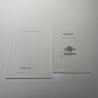 ブシュロン(BOUCHERON)のブシュロン ジュエリーカタログ 2冊 BOUCHERON(その他)