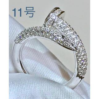 新品11号.シルバー.釘.パヴェ.リング.指輪.高級3ACZダイヤモンド(リング(指輪))