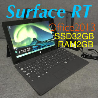 Microsoft - Surface RT 32GB Office付き即戦力セット☆