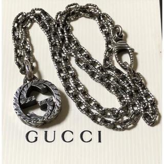 Gucci - GUCCI グッチ 正規品 インターロッキングG 燻 ネックレス ラージサイズ