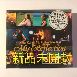 倉木麻衣 Mai Kuraki Clip&Live Selection My …