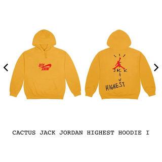 NIKE - CACTUS JACK JORDAN HIGHEST HOODIE 黄色M
