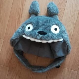ジブリ(ジブリ)のとなりのトトロ かぶりもの 帽子(キャラクターグッズ)