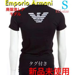 Emporio Armani - 【新品タイトフィット】エンポリオ アルマーニ Vネック Tシャツ S※カルバンも