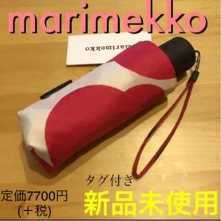 marimekko - 新品未使用!マリメッコ 折り畳み傘 最安値!ウニコ柄※フルトン 好きにも
