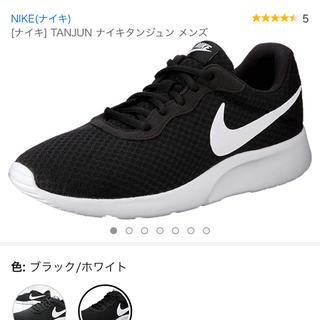 NIKE - NIKE/スニーカー