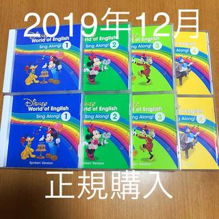 Disney - ワールドファミリー シングアロングCD8枚