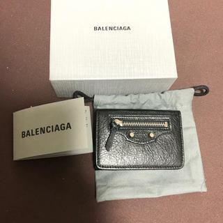 Balenciaga - 新品未使用 BALENCIAGA バレンシアガ クラシック ミニウォレット