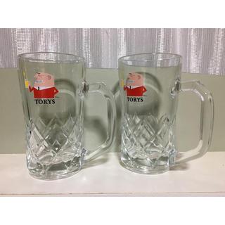 サントリー - SUNTORY トリス ハイボールジョッキ グラス 380ml 2個セット