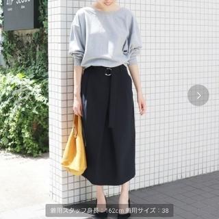 IENA SLOBE - 美品【SLOBE IENA】ベルト付きアシメタックタイトスカート