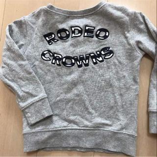ロデオクラウンズ(RODEO CROWNS)のロデオクラウンズ キッズm#avanlily AZUL ジャンクストアー jam(Tシャツ/カットソー)
