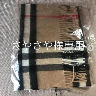 BURBERRY - ☆新品☆ バーバリー   カシミヤ100%  マフラー