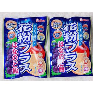 ライオン(LION)のスッキリ爽快❗️花粉プラスはなのど飴 2個❣️(菓子/デザート)