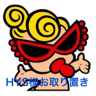 ヒステリックミニ(HYSTERIC MINI)のHYS様お取り置き♡(その他)