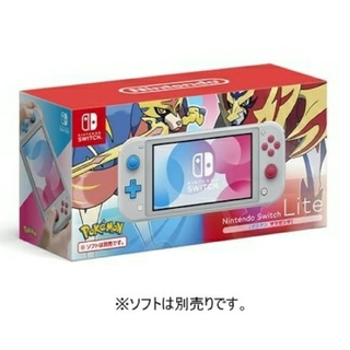 Nintendo Switch - Switch Lite ザシアンザマゼンタ スイッチライト ポケモン