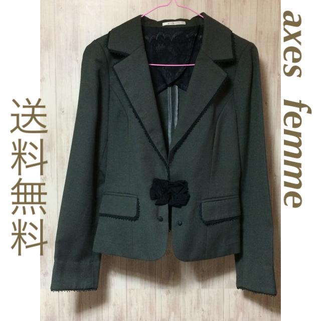 axes femme(アクシーズファム)のaxes femme卒園式卒業式にも 後ろ可愛いジャケット M 美品 アクシーズ レディースのジャケット/アウター(テーラードジャケット)の商品写真