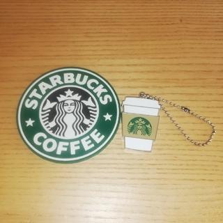 スターバックスコーヒー(Starbucks Coffee)のスターバックス キーホルダー(キーホルダー)