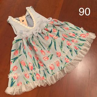 スーリー(Souris)の【未使用品】スーリージャンパースカート 90サイズ(ワンピース)
