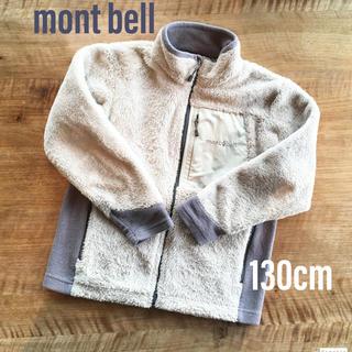 mont bell - モンベル フリースジャケットCLIMA AIR/USED/130cm 記名無し