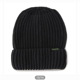 クレードスコープ(kladskap)の【新品未開封】クレードスコープ 2020年福袋 ニット帽(帽子)